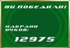 post-0-14109595360602_thumb.png
