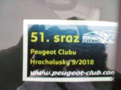 DSCF2827.JPG